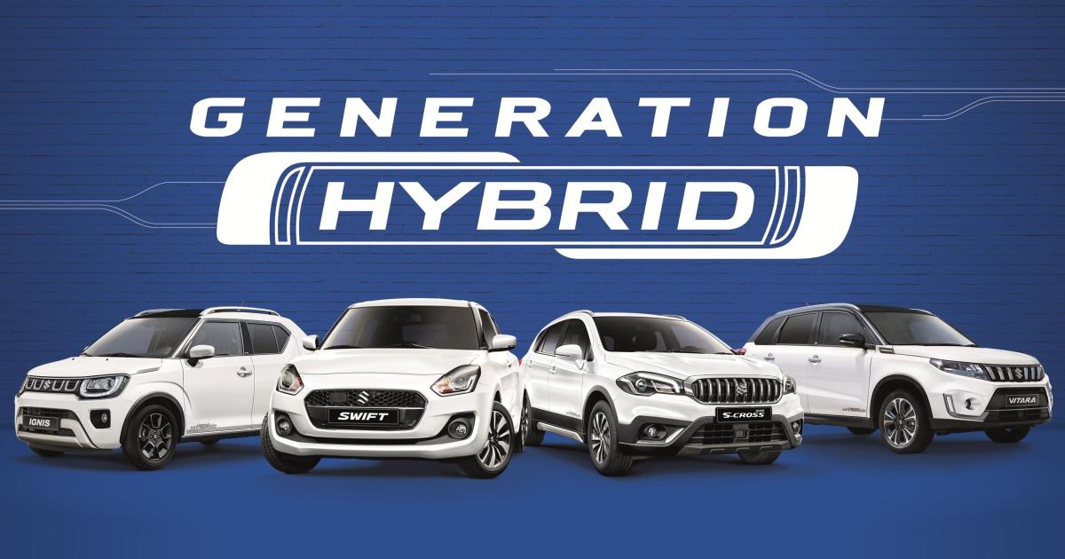 Suzuki_GenerationHybrid